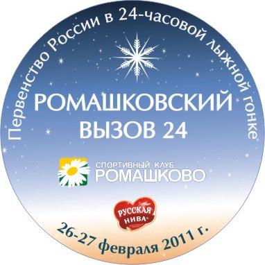 РВ24-2011